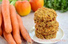 Английское печенье из моркови  — простое, вкусное и полезное