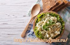 Салат из фасоли и ветчины — простой, вкусный и сытный