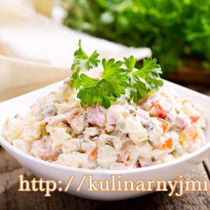 Салат «Мечта гурмана»  c  куриным мясом и белыми грибами