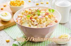Салат «Русалка» c крабовыми палочками, кальмарами и свежей капустой