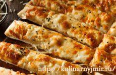Слоеные сырные  палочки  —  просто и вкусно!