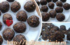 Здоровые конфеты из орехов и сухофруктов — сладко и натурально!!!