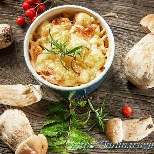 Грибы, запеченные в сметане с сыром — блюдо вкуснятина!