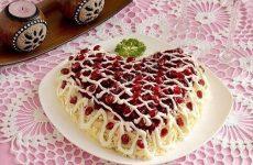 Салат «Признание» — на праздничный стол ко Дню Святого Валентина!!!