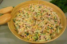 Итальянский салат — очень красивый и вкусный салатик!
