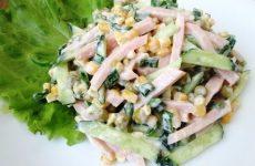 Салат «Соломка» — симпатичненький, простой и вкусненький салатик!