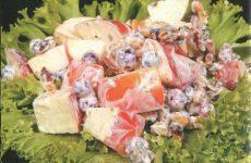 Вальдорфский салат — оригинальный рецеп!