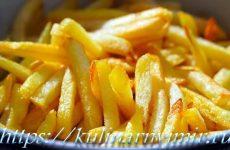 Картофель фри — быстрая и сытная закуска!