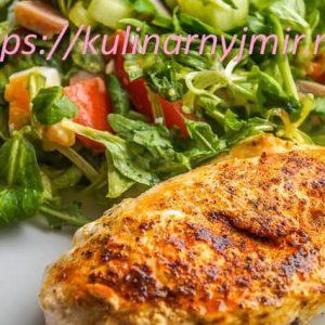 Куриные грудки, запеченные с тмином и кориандром — просто, красиво, бюджетно и вкусно!