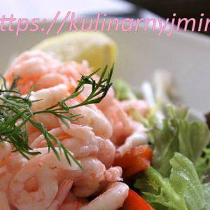 Салат из мяса креветок с орехами — удачное сочетание морепродуктов!