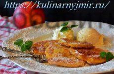 Кукурузные оладушки — вкуснейшие кукурузные оладьи!
