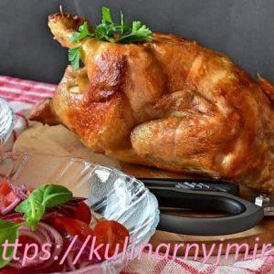 Курица по-сибирски — настоящая курочка!