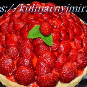 Клубничный пирог — рецепт восхитительного десерта!