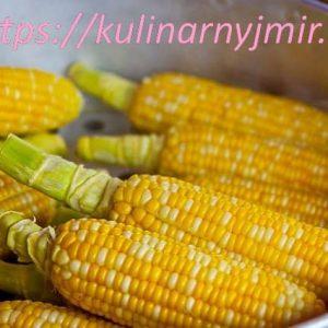 2 Заготовки из кукурузы — дело простое!