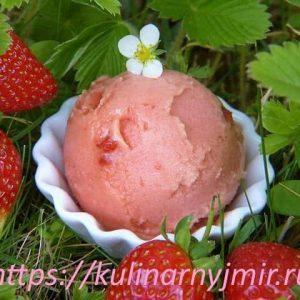 Клубничный салат с ванильным мороженым — вкуснятина!