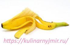 12 способов использования банановой кожуры!
