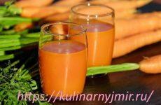 Морковныйсокна зиму — яркий, полезный, витаминный!