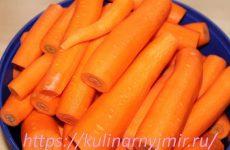 Варенье из моркови — просто и сердито, а главное вкусно!